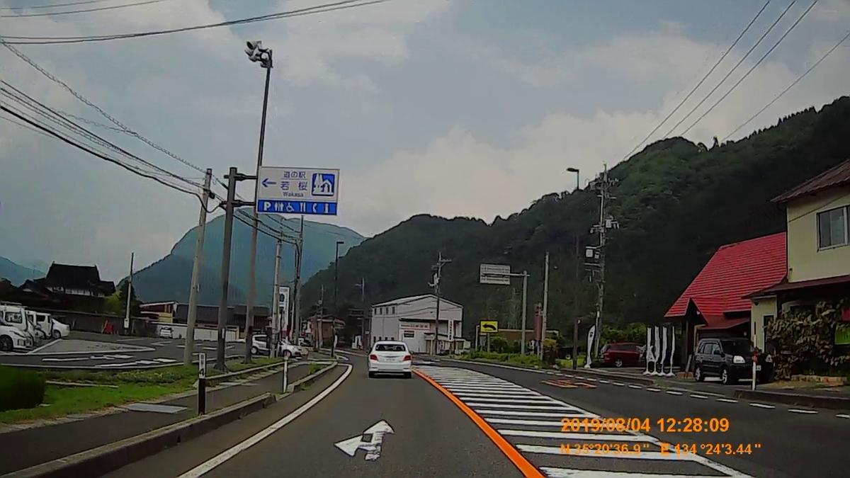 f:id:japan_route:20191009201424j:plain