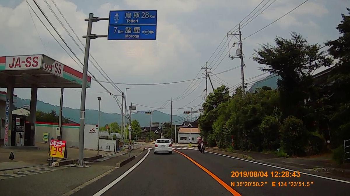 f:id:japan_route:20191009201451j:plain