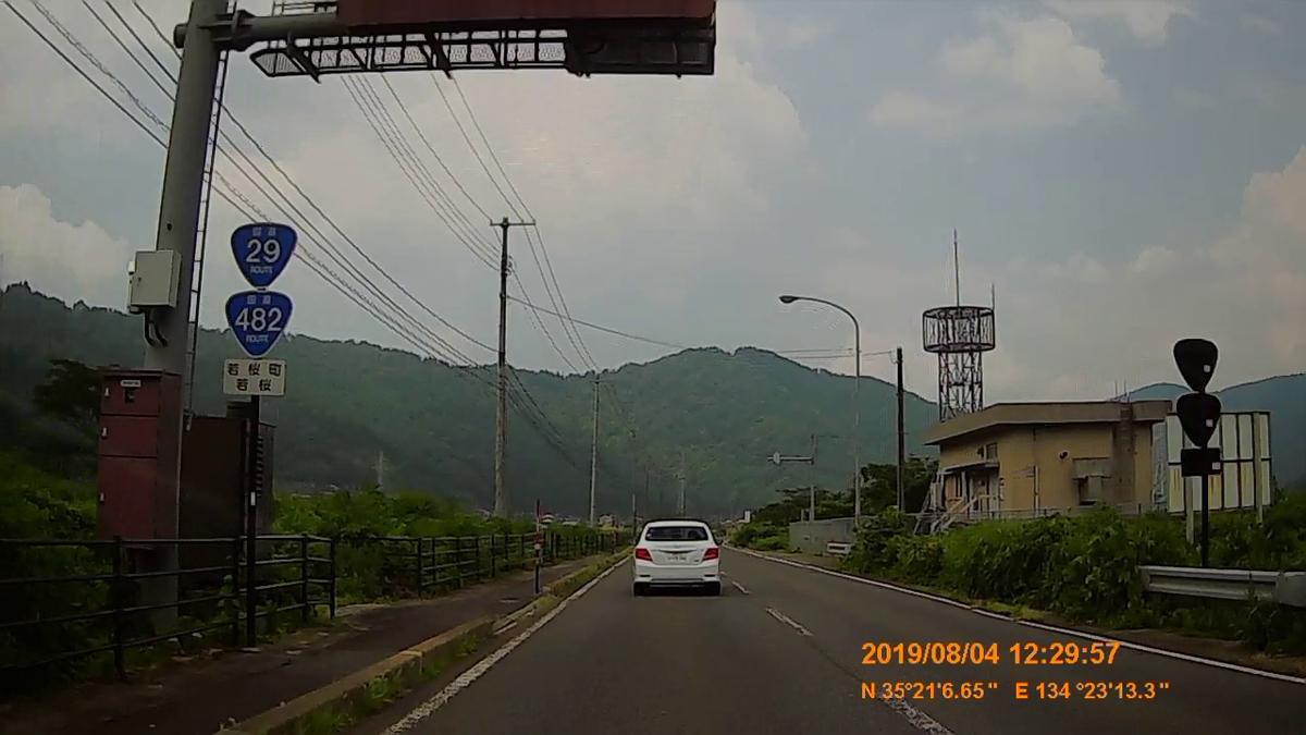 f:id:japan_route:20191009201520j:plain