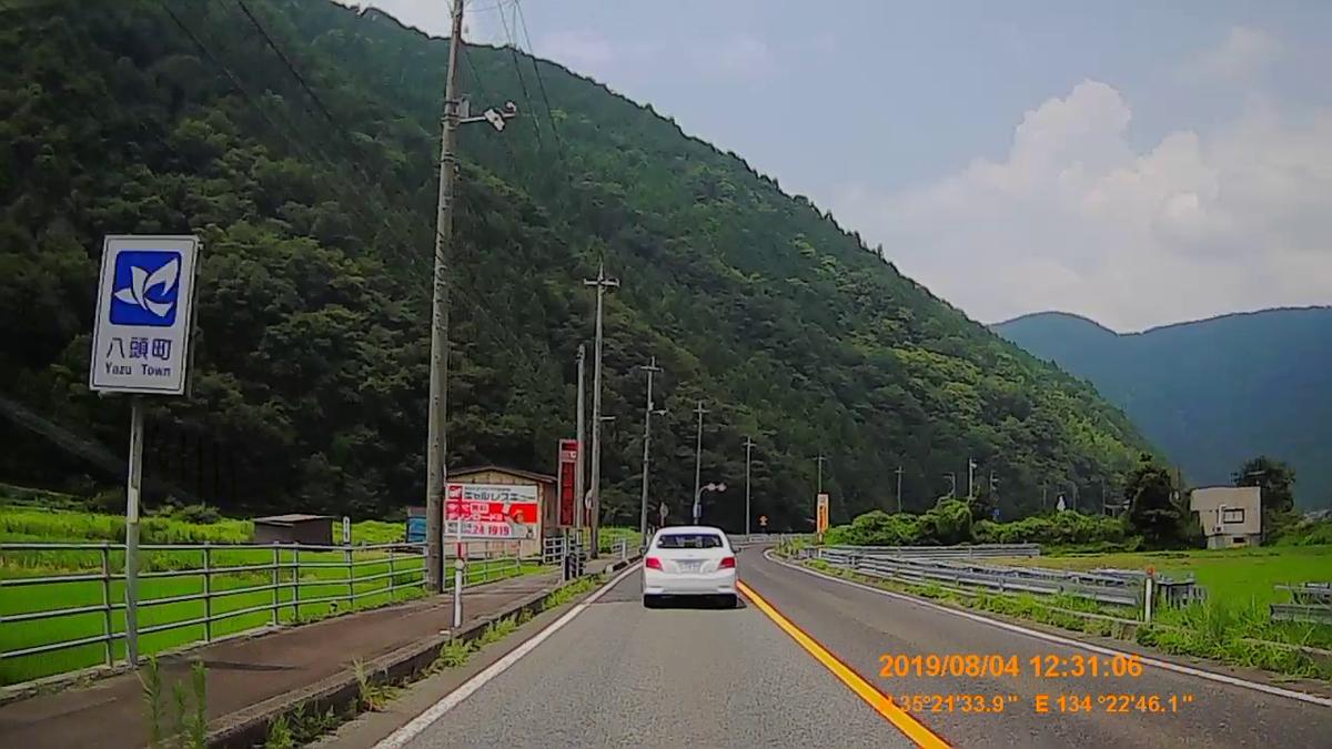f:id:japan_route:20191009201528j:plain