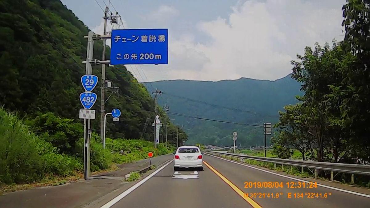 f:id:japan_route:20191009201535j:plain