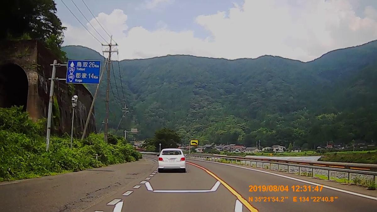f:id:japan_route:20191009201543j:plain