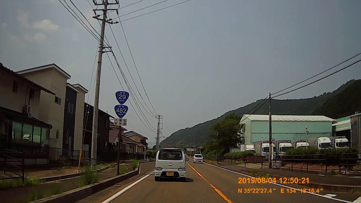 f:id:japan_route:20191009201625j:plain