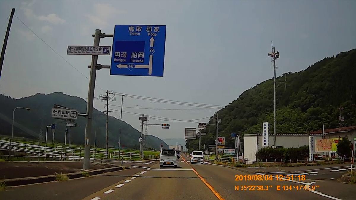 f:id:japan_route:20191009201635j:plain