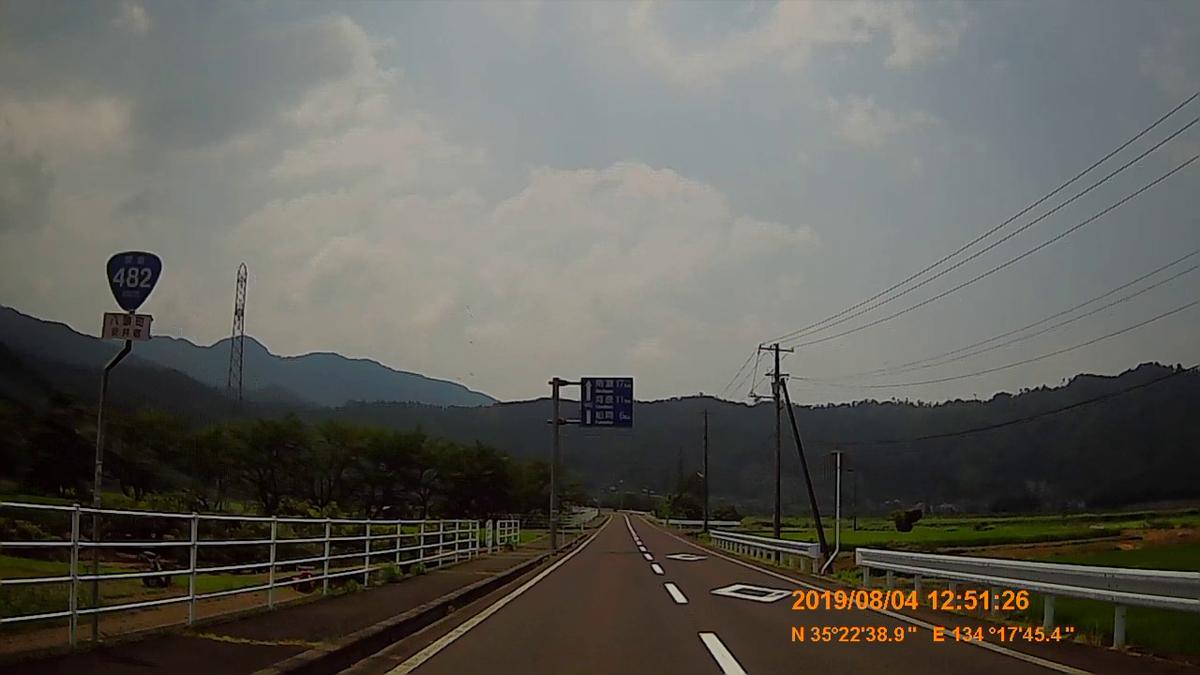 f:id:japan_route:20191009201648j:plain