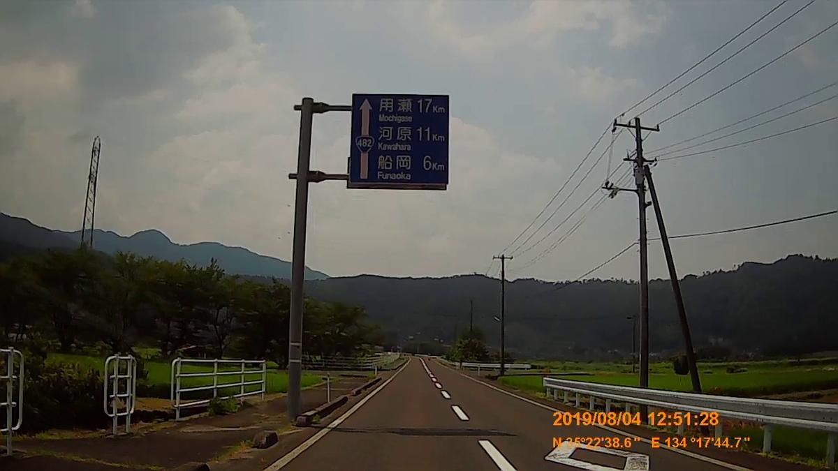 f:id:japan_route:20191009201656j:plain