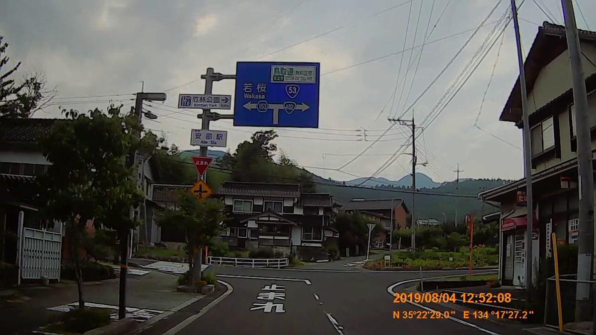 f:id:japan_route:20191009201715j:plain