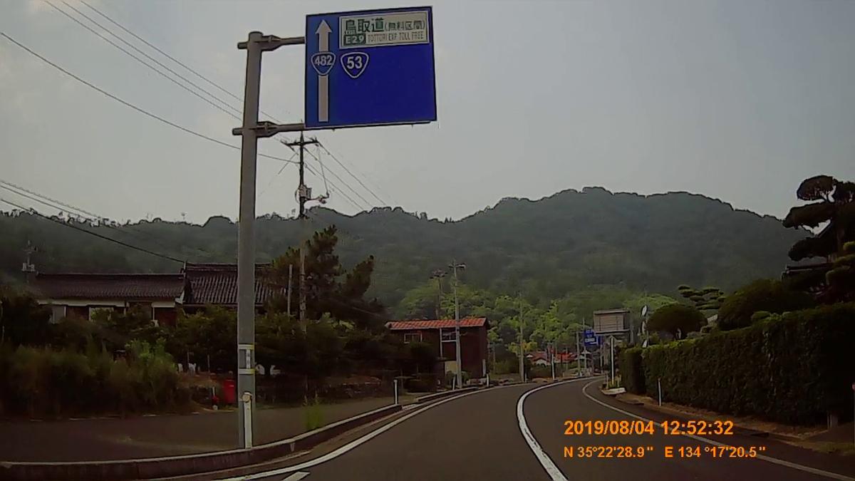 f:id:japan_route:20191009201728j:plain