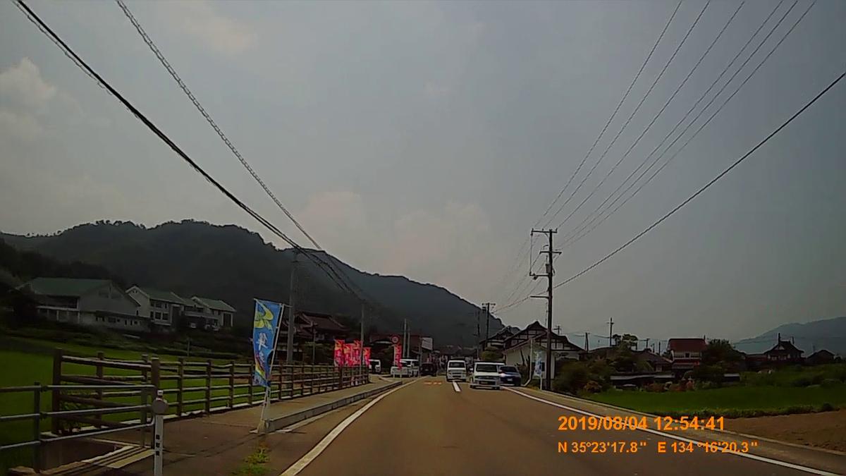 f:id:japan_route:20191009201745j:plain
