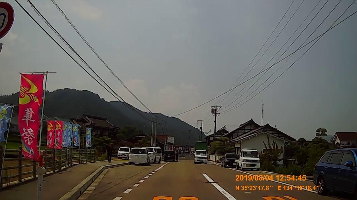 f:id:japan_route:20191009201803j:plain