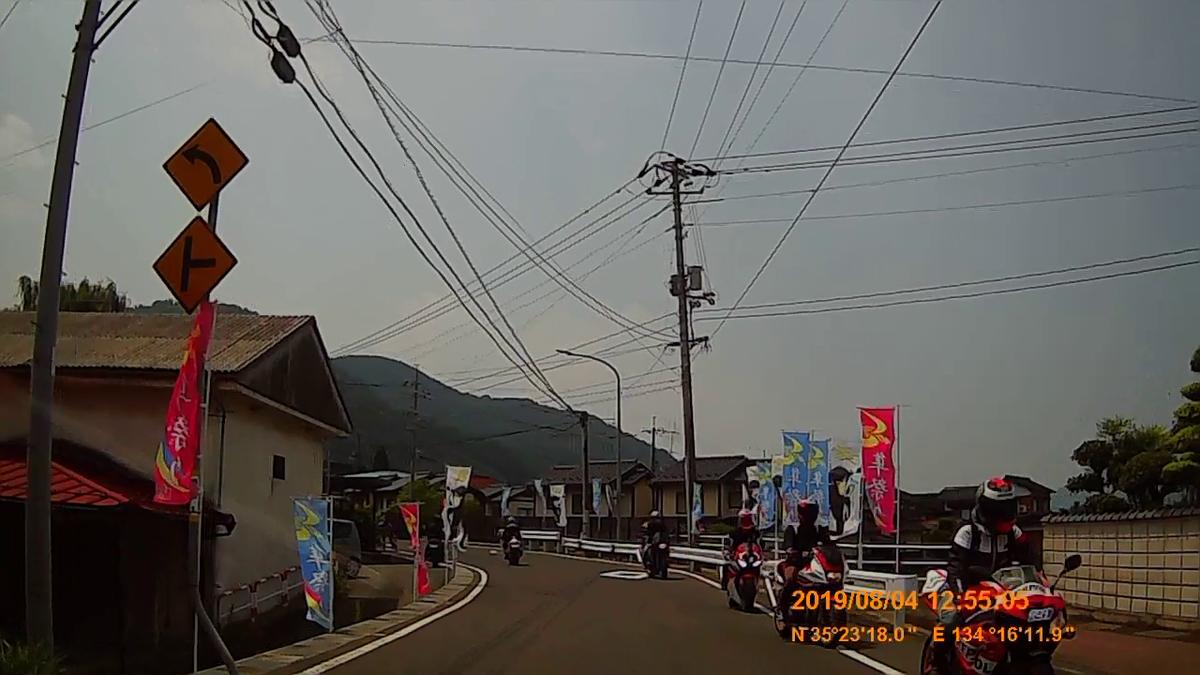 f:id:japan_route:20191009201920j:plain