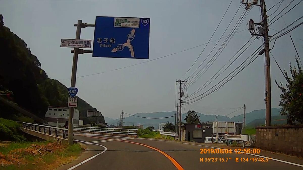f:id:japan_route:20191009201945j:plain