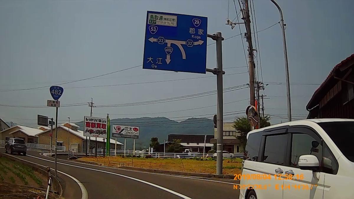 f:id:japan_route:20191009202019j:plain