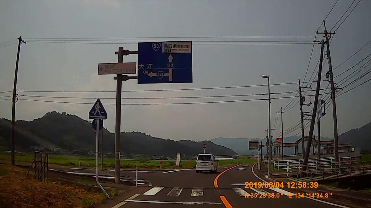 f:id:japan_route:20191009202039j:plain