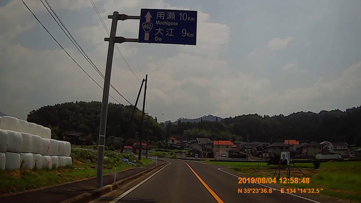 f:id:japan_route:20191009202049j:plain