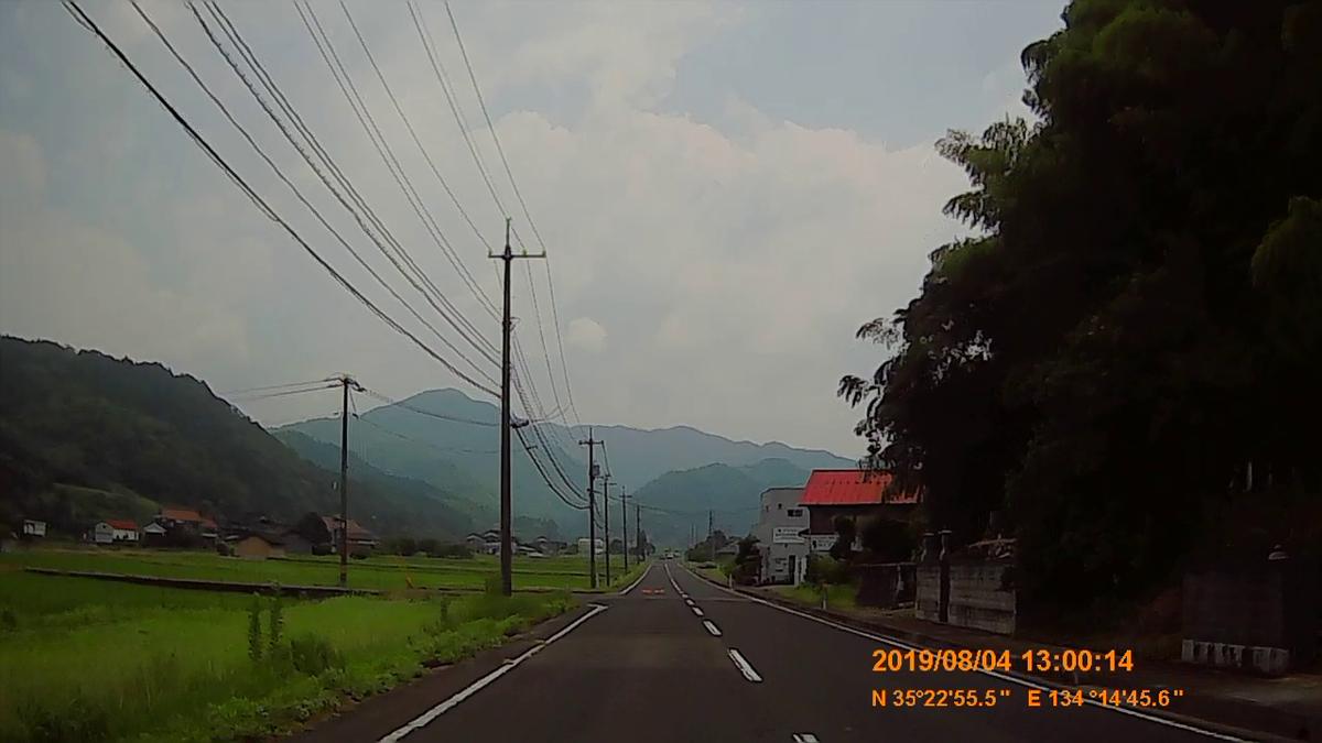 f:id:japan_route:20191009202114j:plain