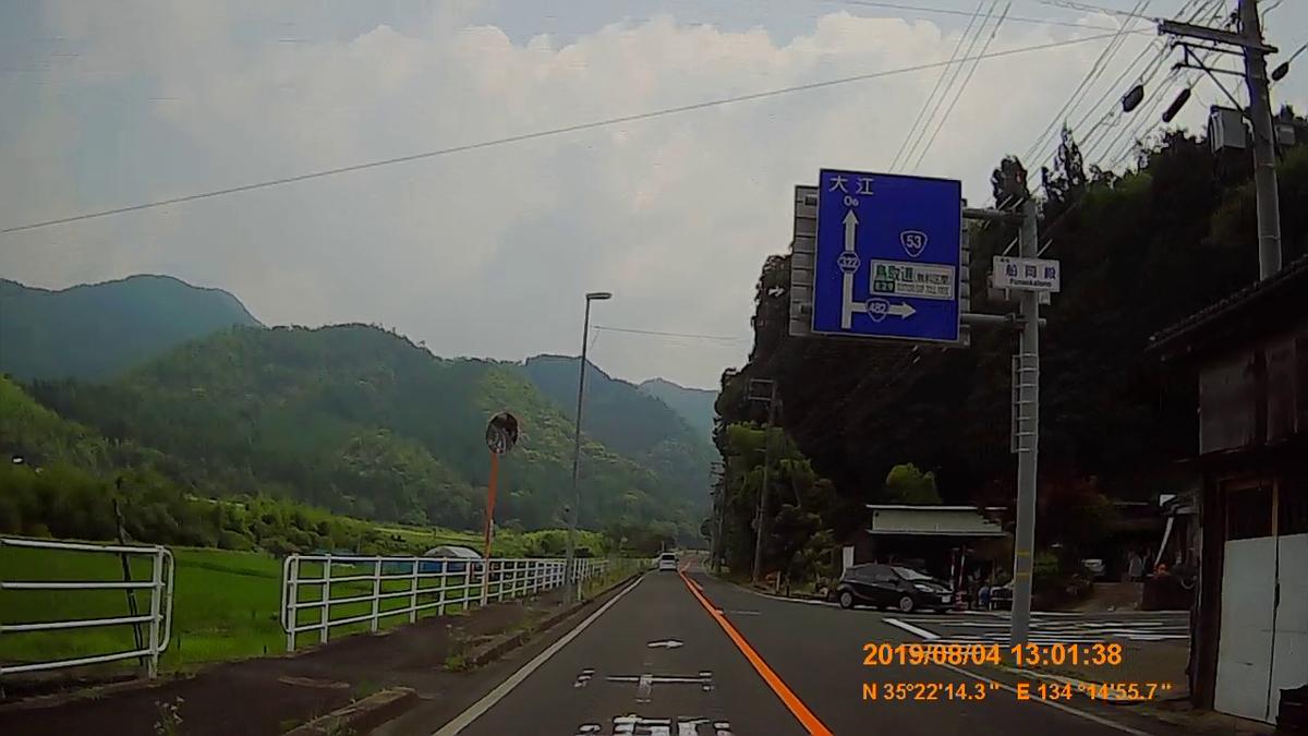 f:id:japan_route:20191009202133j:plain