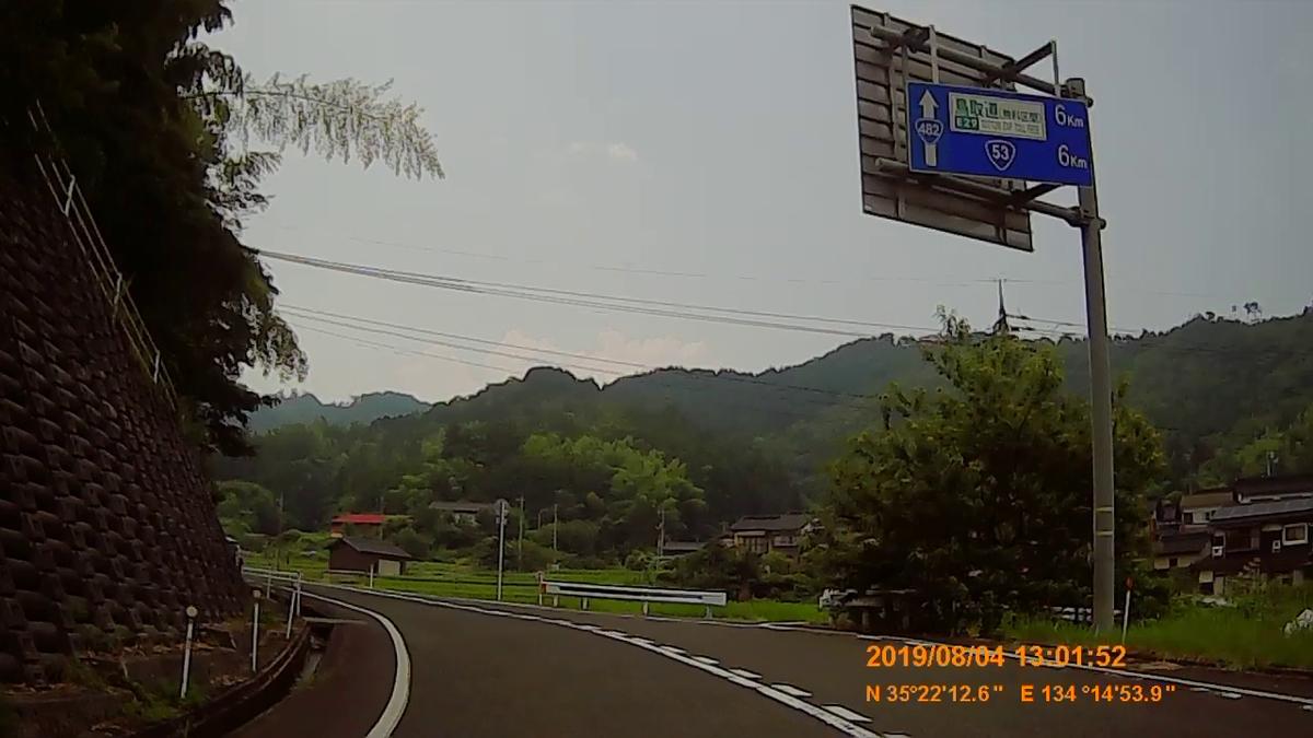 f:id:japan_route:20191009202149j:plain