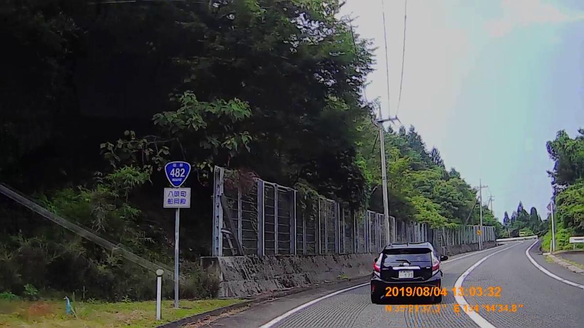 f:id:japan_route:20191009202211j:plain