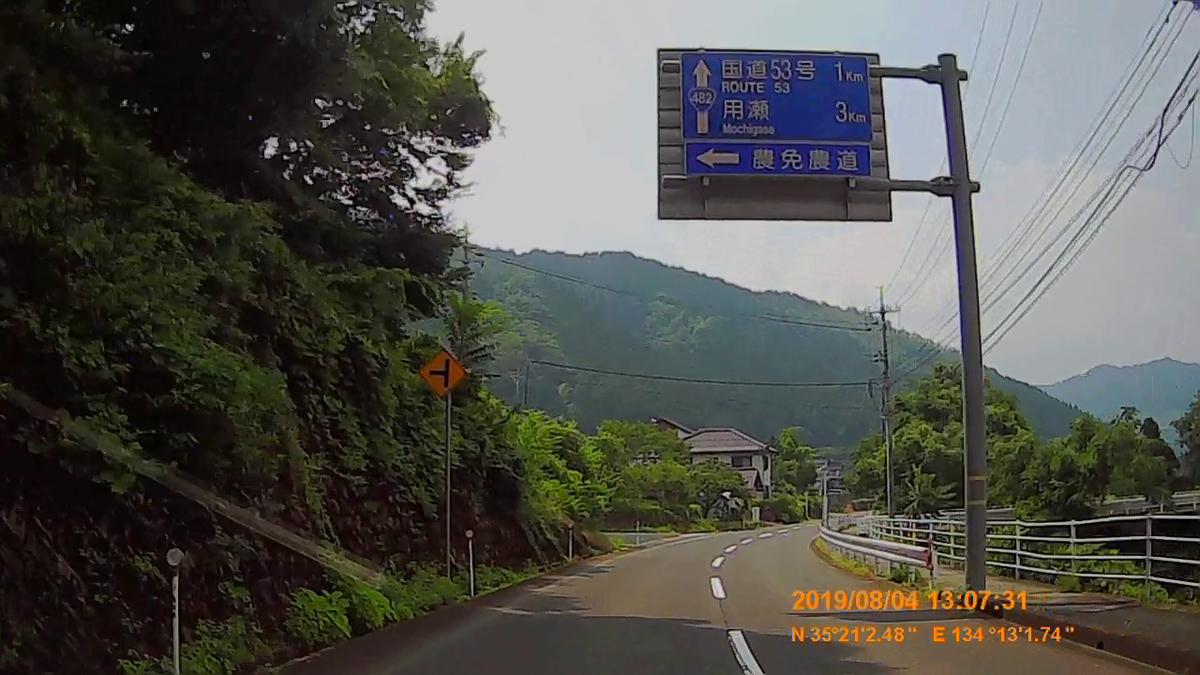f:id:japan_route:20191009202308j:plain