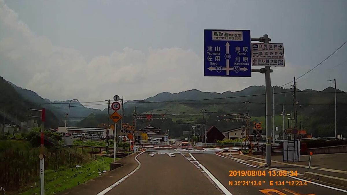f:id:japan_route:20191009202326j:plain