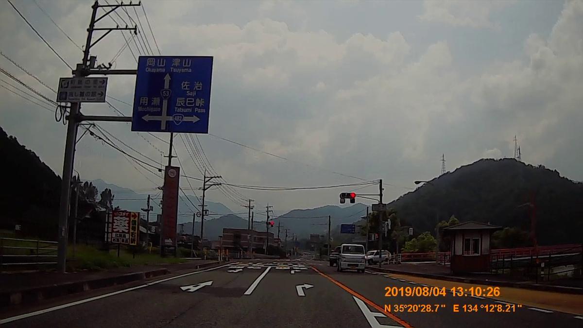 f:id:japan_route:20191009202400j:plain
