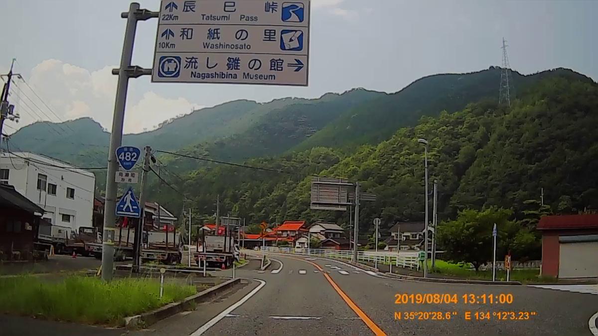 f:id:japan_route:20191009202434j:plain