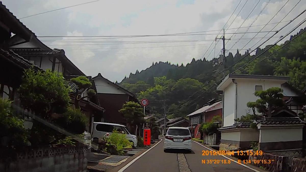 f:id:japan_route:20191009202543j:plain