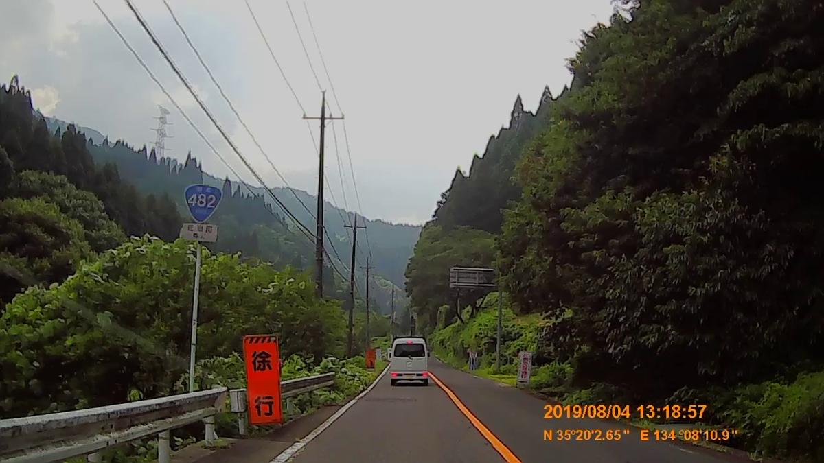 f:id:japan_route:20191009202550j:plain