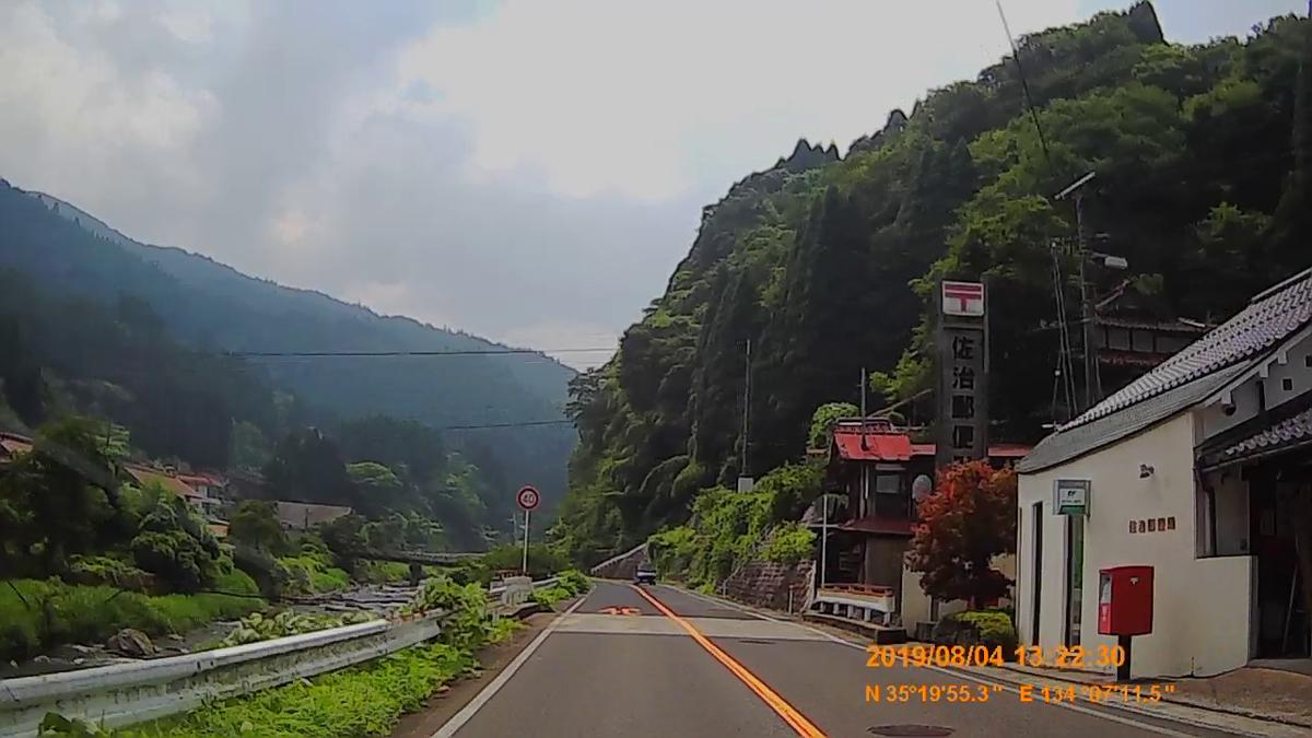 f:id:japan_route:20191009202600j:plain