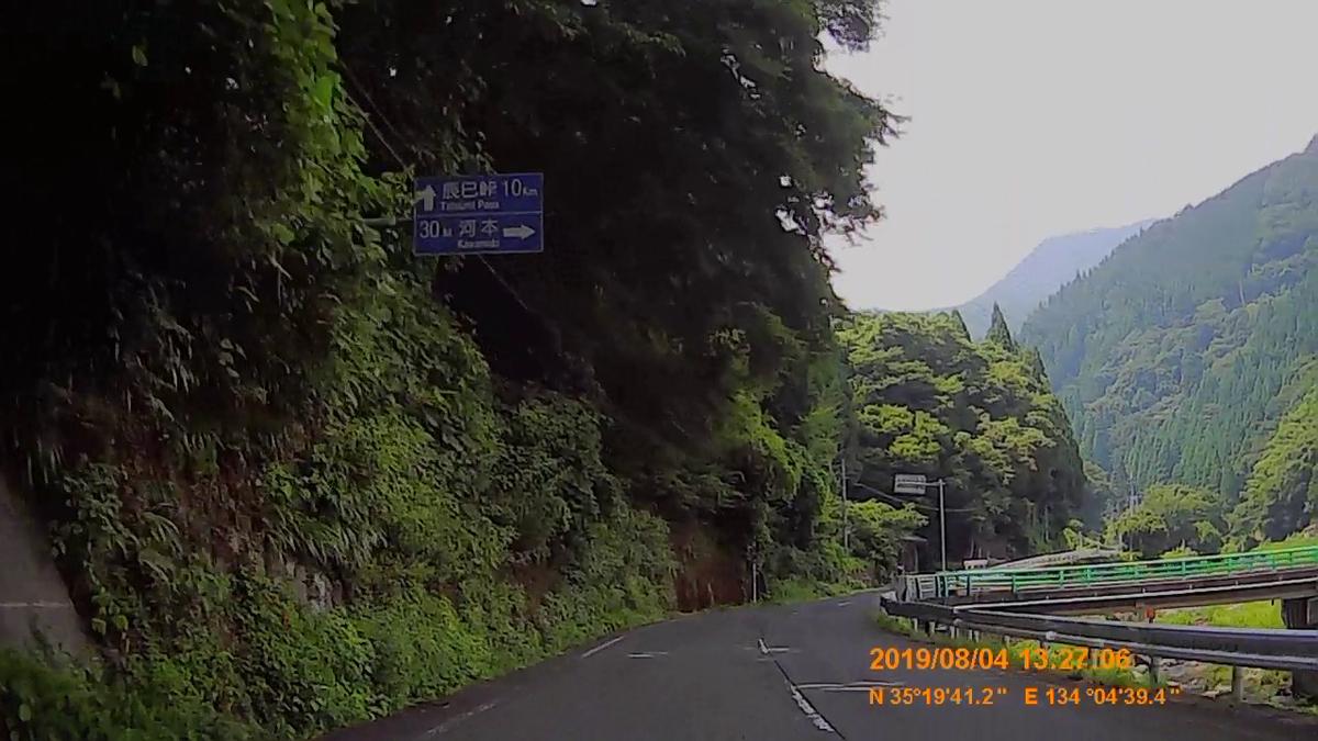 f:id:japan_route:20191009202631j:plain