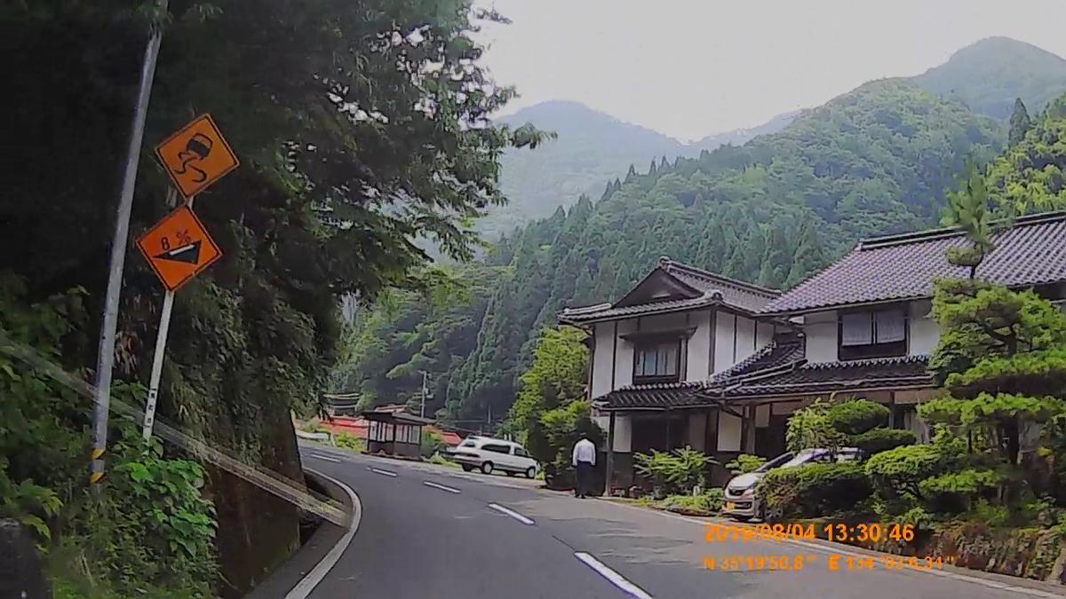 f:id:japan_route:20191009202651j:plain