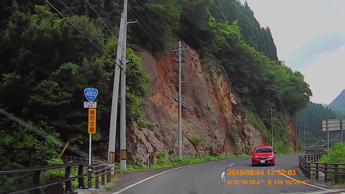 f:id:japan_route:20191009202725j:plain