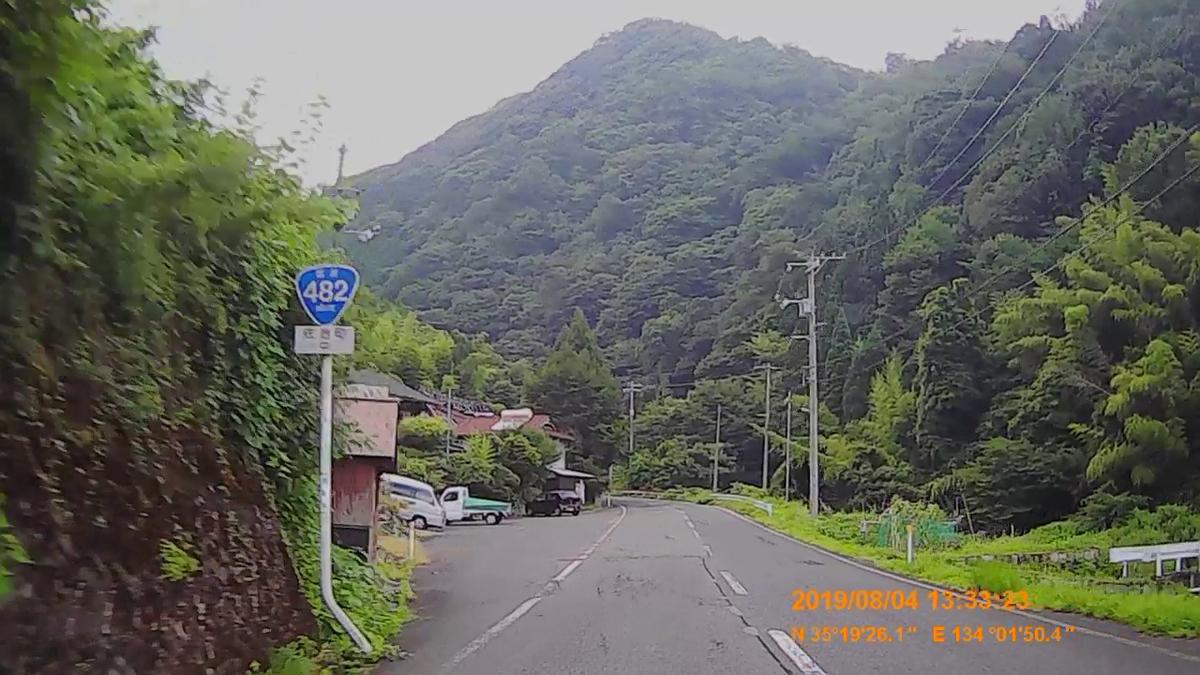 f:id:japan_route:20191009202736j:plain