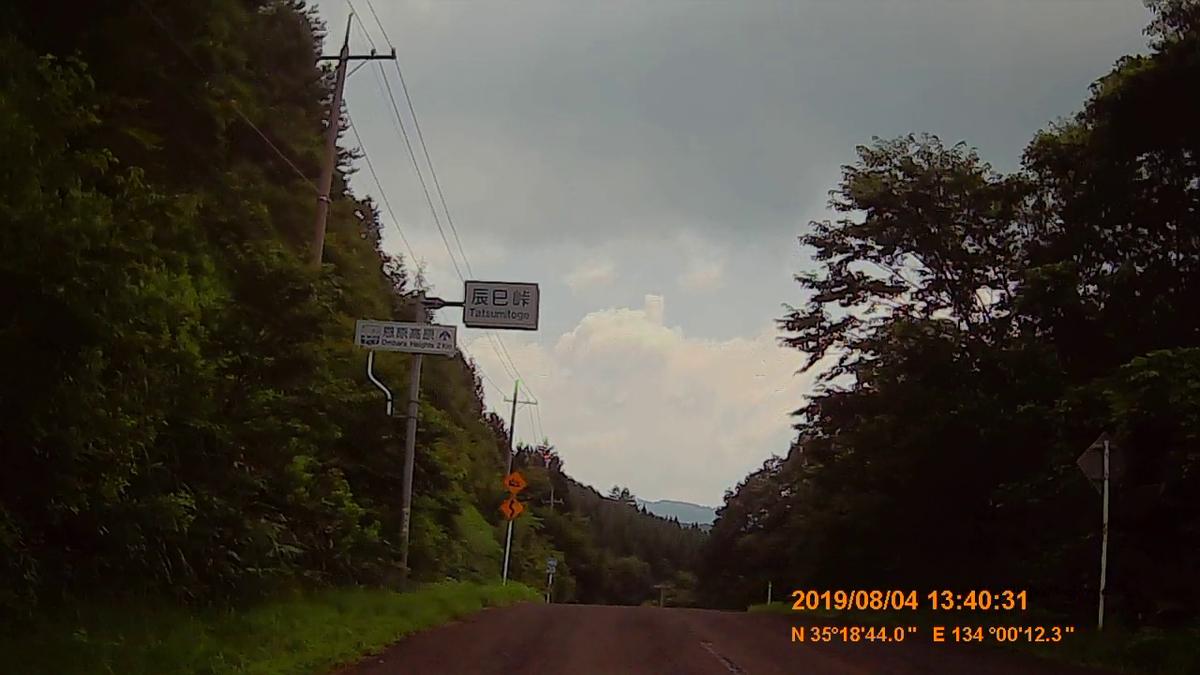 f:id:japan_route:20191009202822j:plain