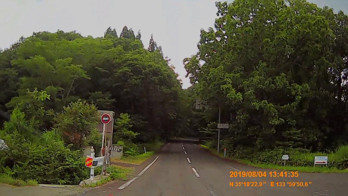 f:id:japan_route:20191009202841j:plain