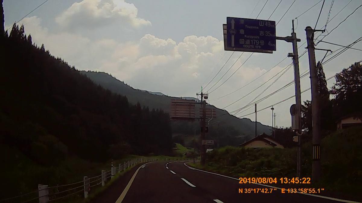 f:id:japan_route:20191009202859j:plain