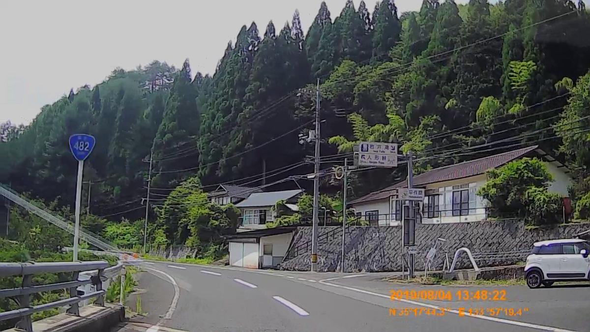 f:id:japan_route:20191009202913j:plain