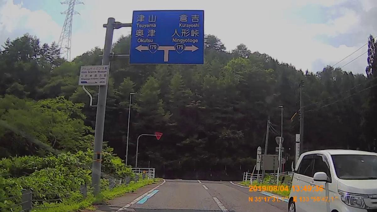 f:id:japan_route:20191009202922j:plain