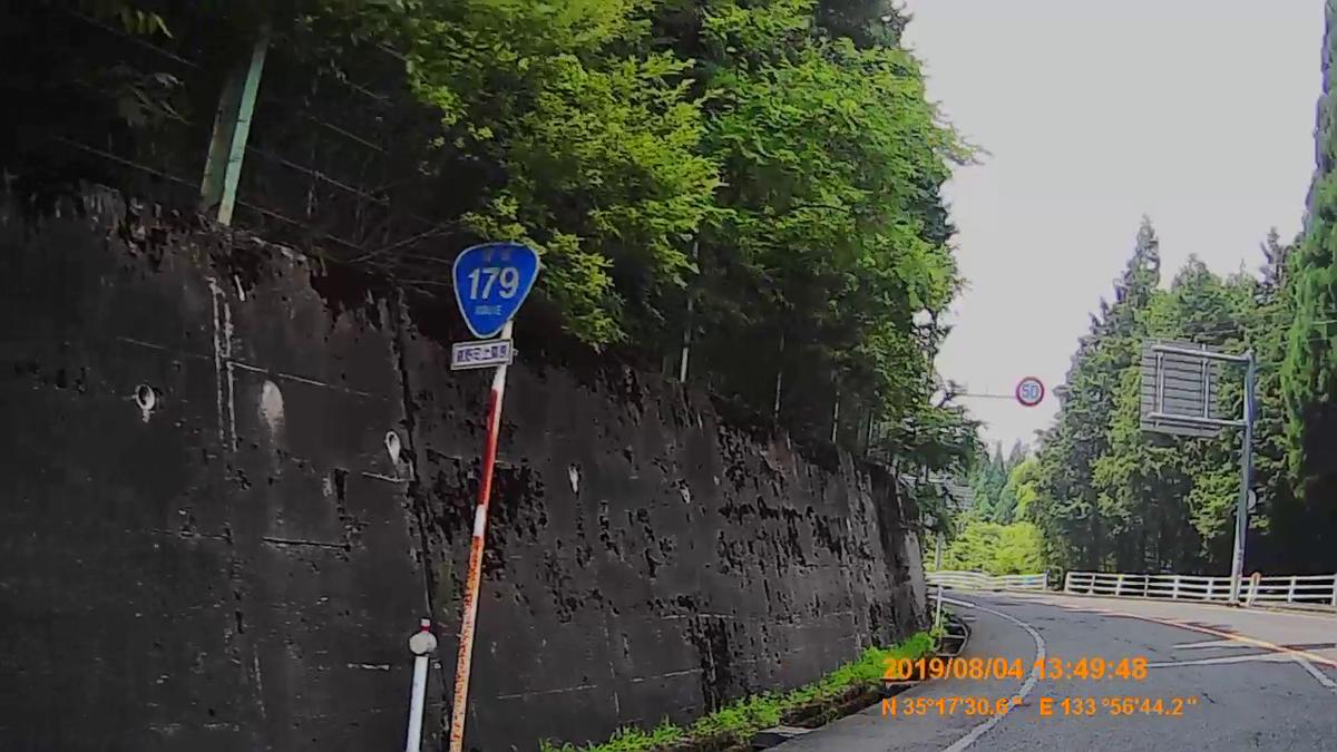 f:id:japan_route:20191009202940j:plain