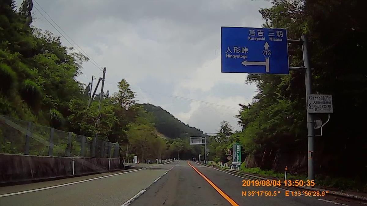 f:id:japan_route:20191009202957j:plain