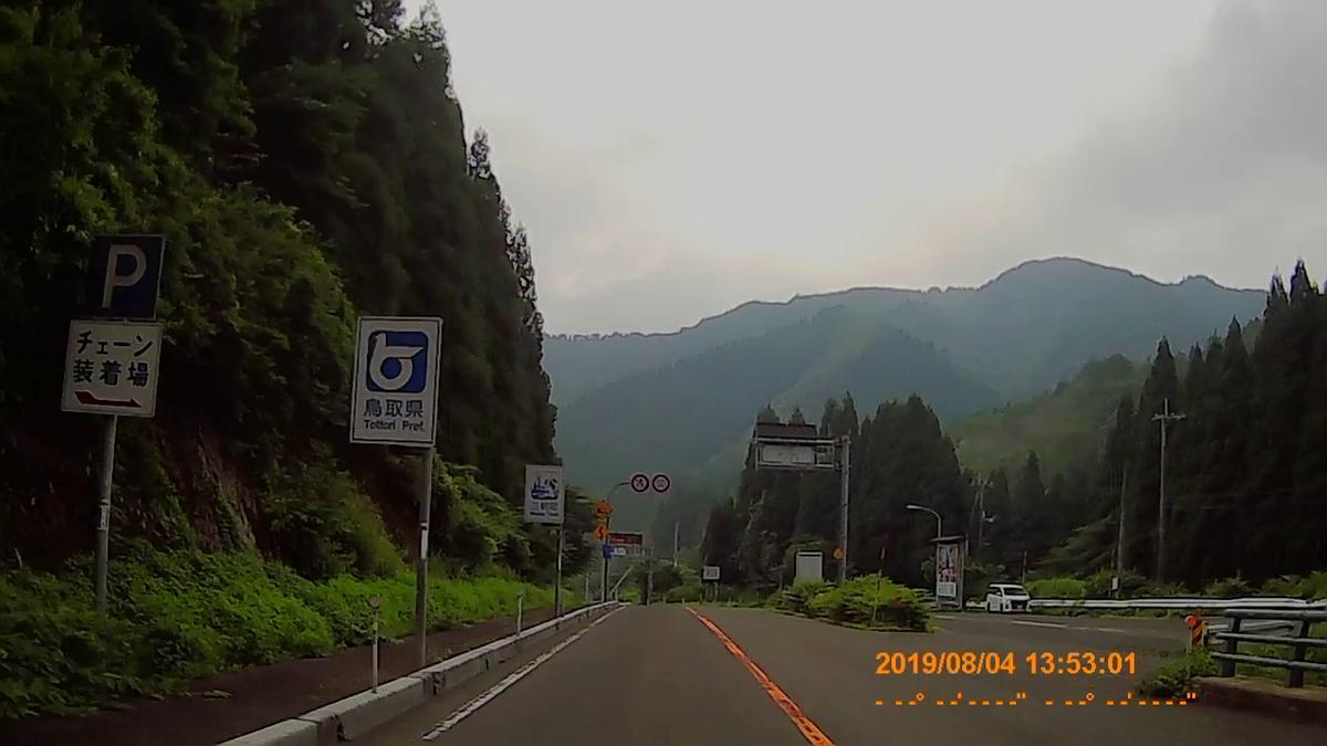 f:id:japan_route:20191009203028j:plain