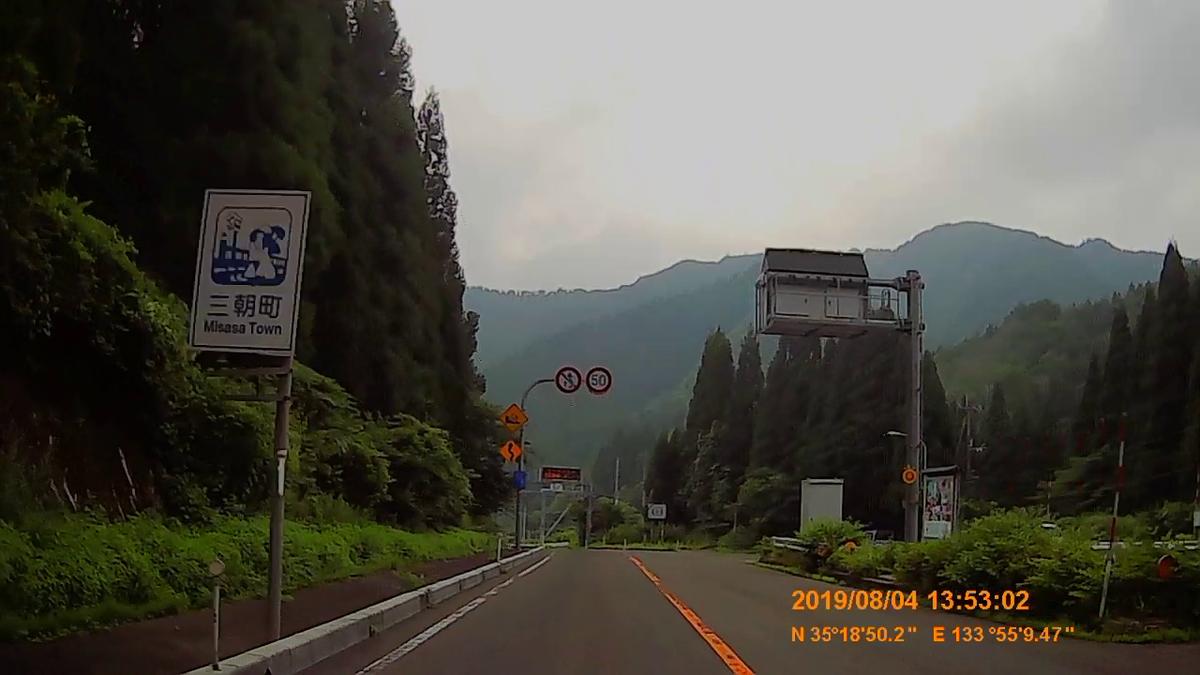 f:id:japan_route:20191009203039j:plain