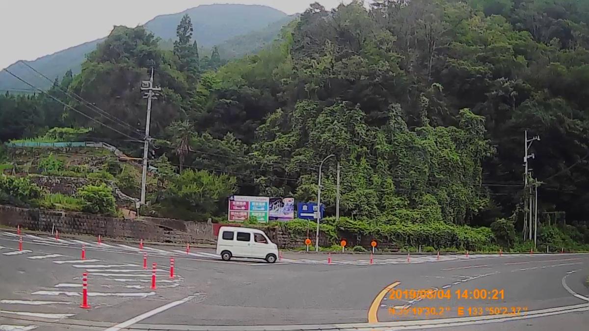 f:id:japan_route:20191009203240j:plain