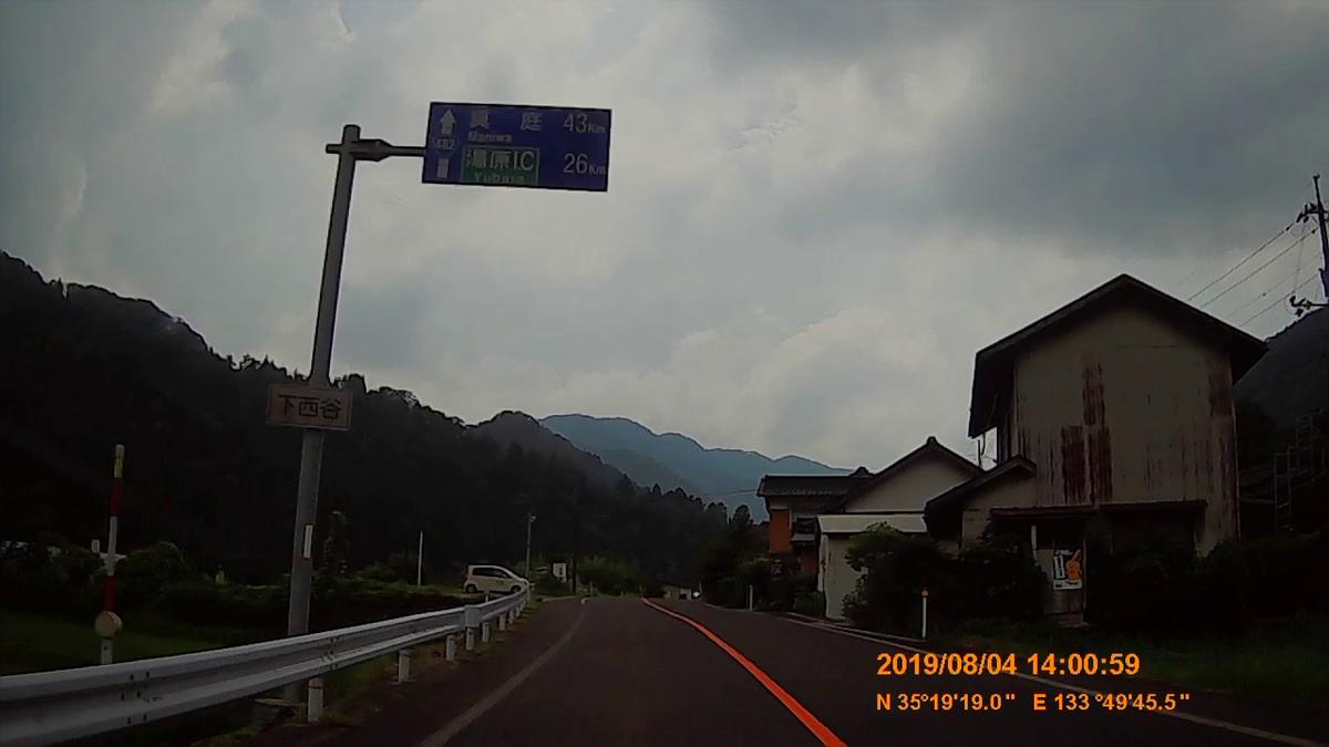 f:id:japan_route:20191009203325j:plain