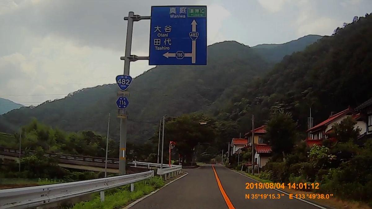f:id:japan_route:20191009203337j:plain