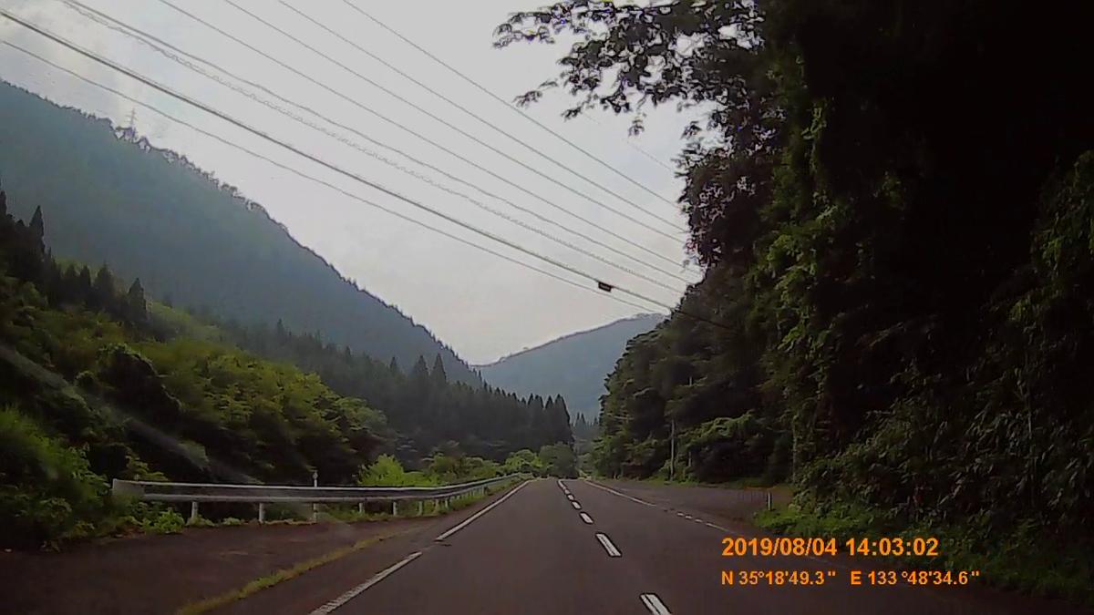 f:id:japan_route:20191009203345j:plain