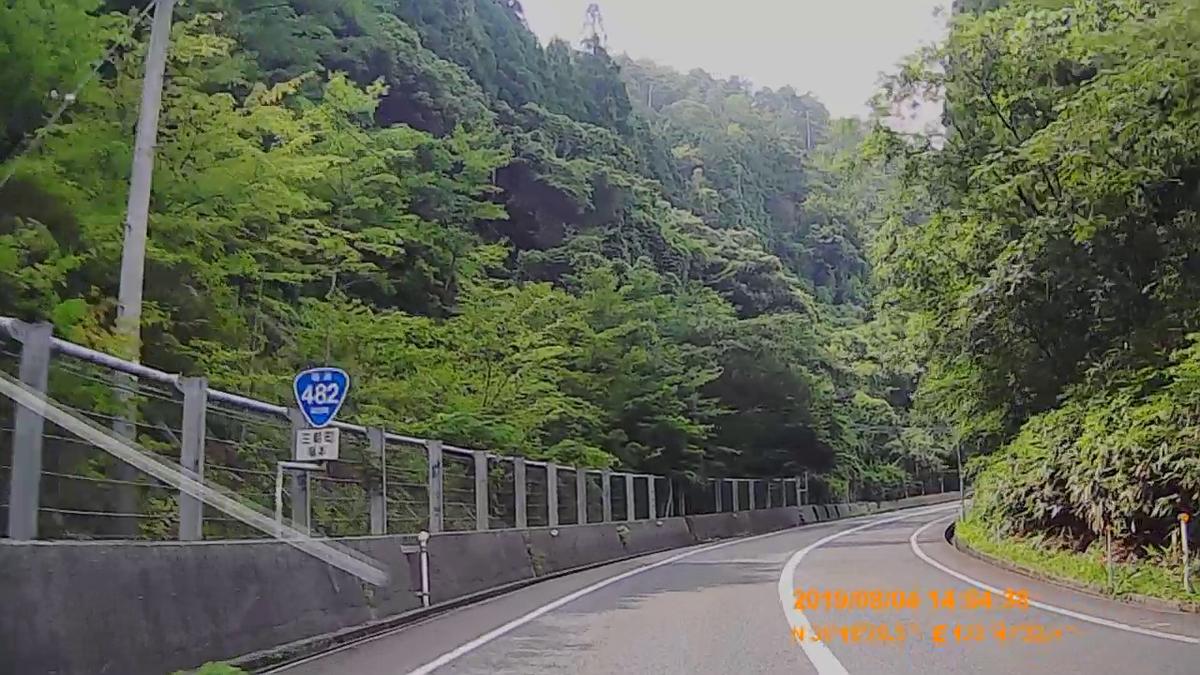 f:id:japan_route:20191009203354j:plain