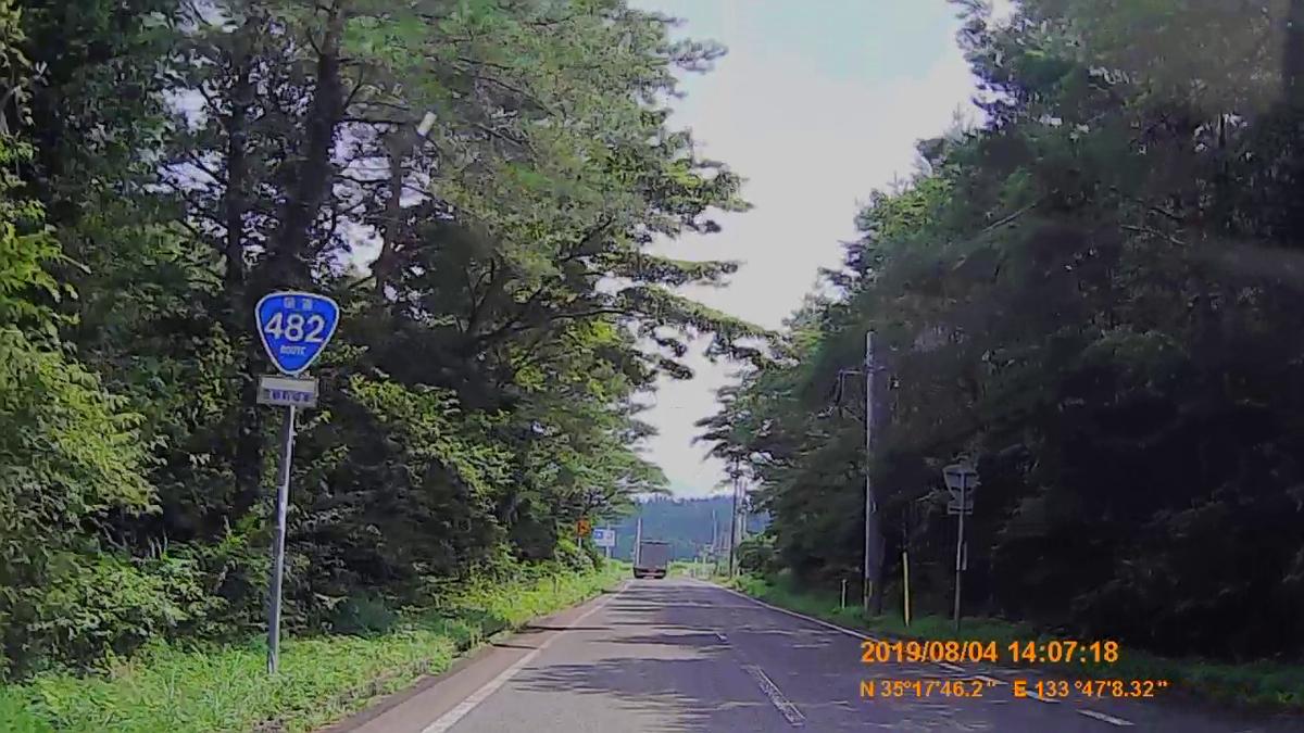 f:id:japan_route:20191009203416j:plain