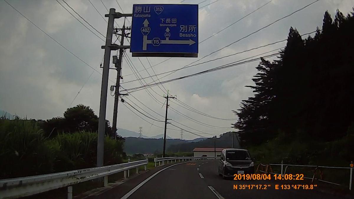 f:id:japan_route:20191009203447j:plain
